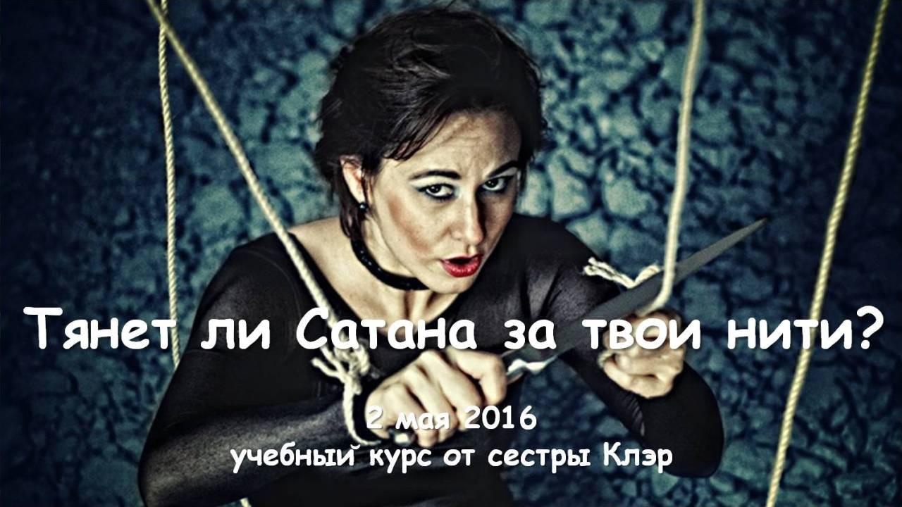 2016-05-02 - Faeden RU