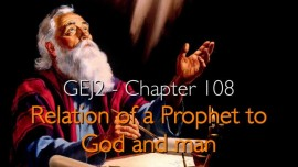 GEJ2-108-Relation-Prophet-God-manGEJ2-108-Relation-Prophet-God-man