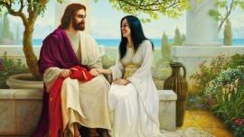 Иисус объясняет... Близость со Мной